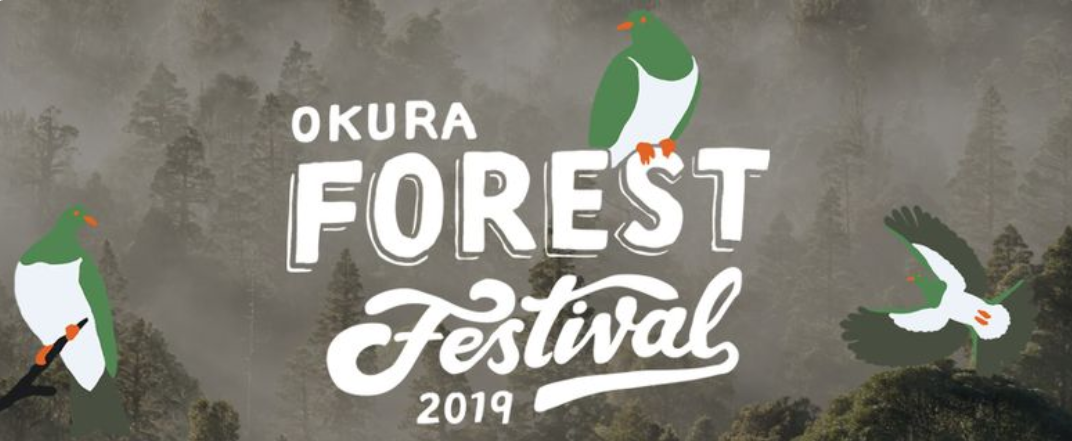 Okura Forest Festival 2019  to feature speaker on 5G